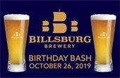 B2 Birthday Bash